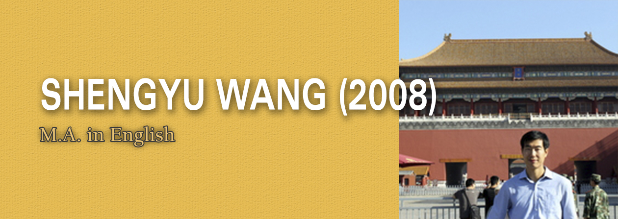 Shengyu Wang
