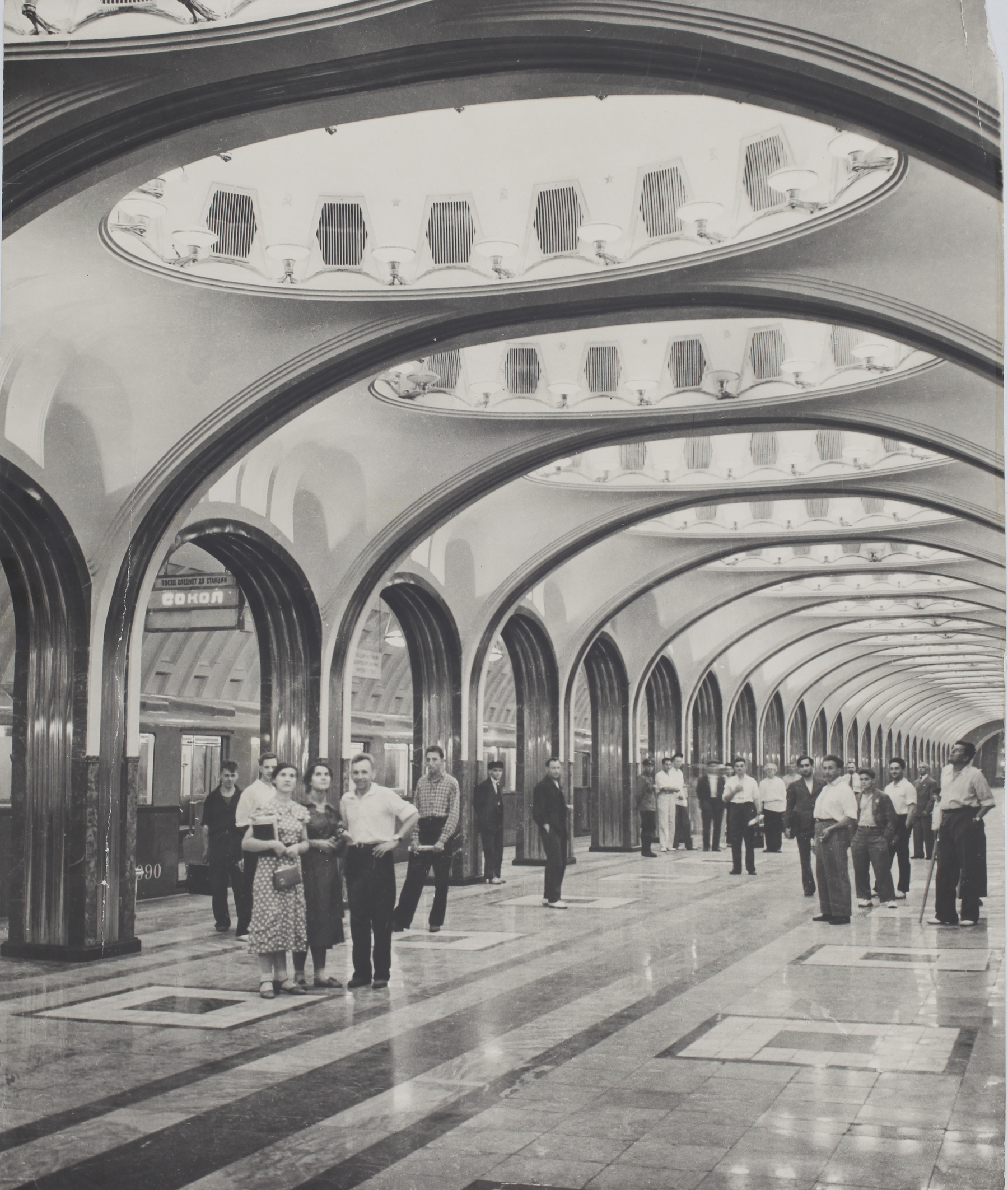 Mayakovsky Station (shown here after completion) was named after the futurist poet, Vladimir Mayakovsky. It is a favorite of Andrews