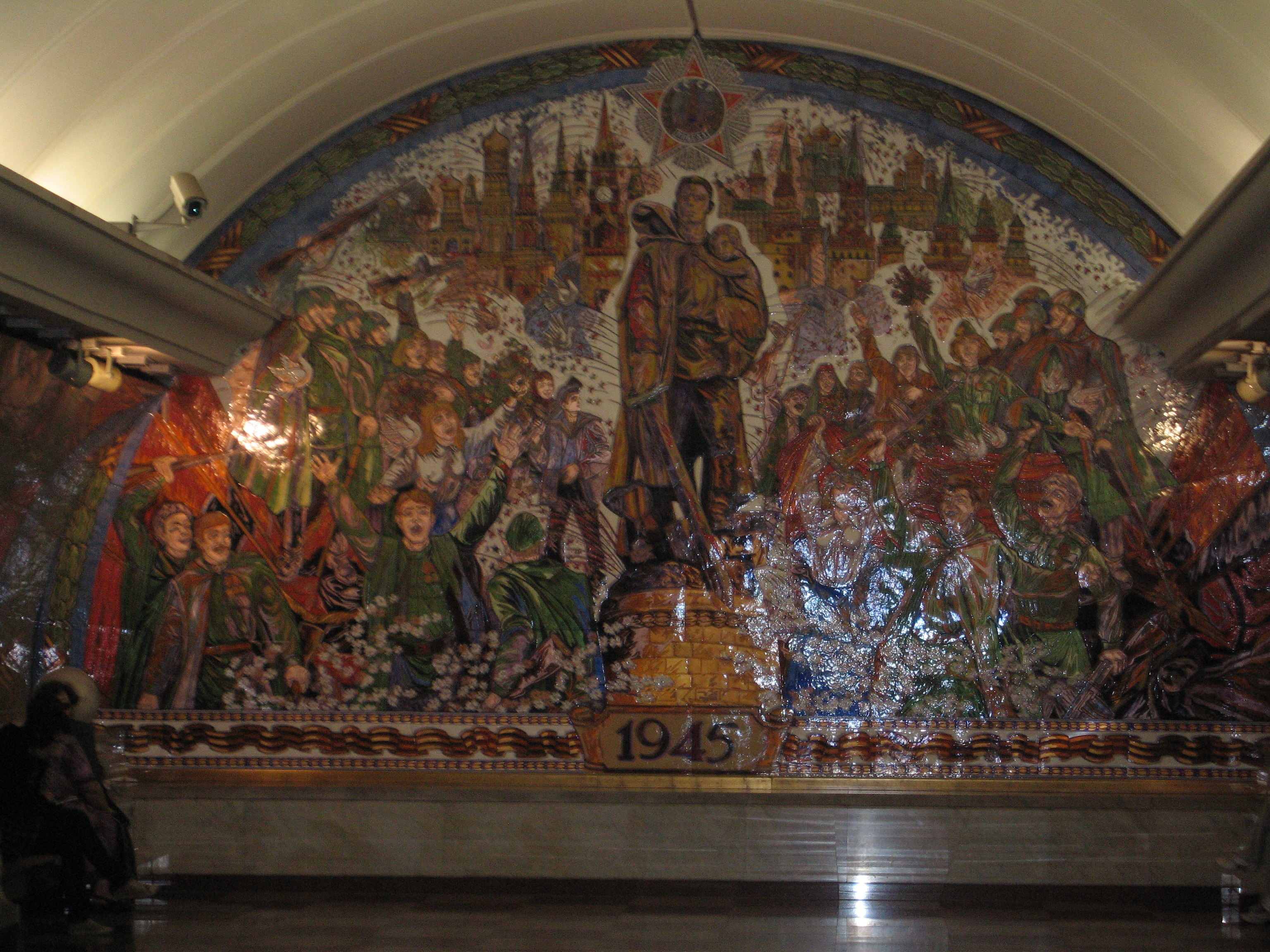 Victory Park, a new station that opened in 2003, celebrates victory over Russia's two invaders: Napoleon in 1812 on one side and the Nazis in 1945 (shown here) on the other side.