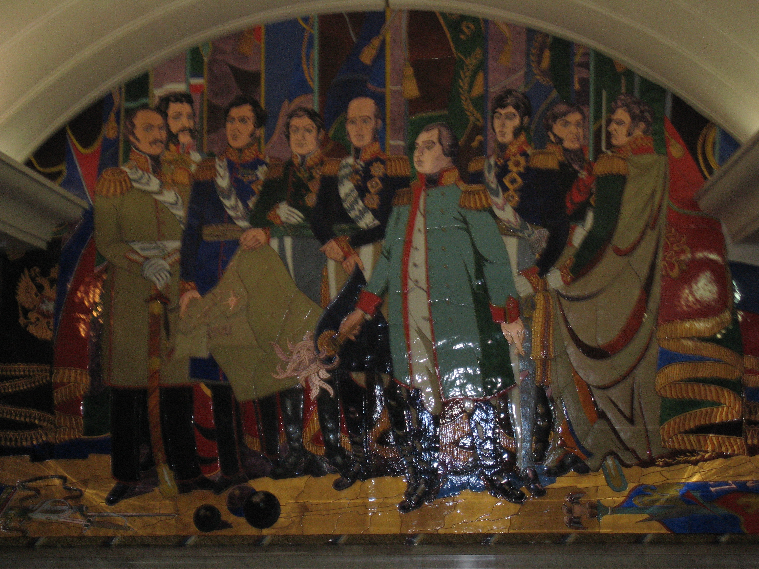 Artwork inside Victory Park, a Moscow Metro station.