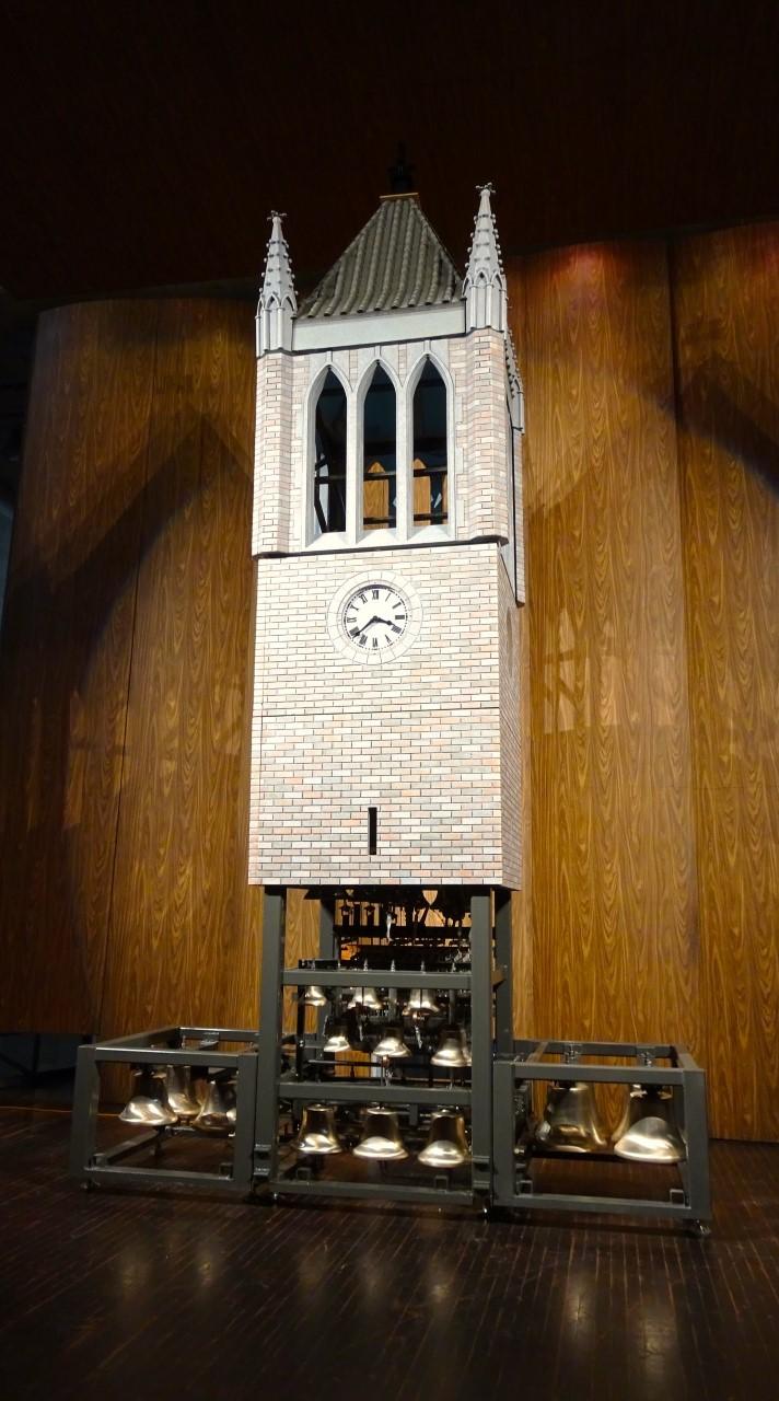 The campanile-carillon model.
